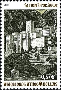 Stamp: Holy Monastery of Agiou Pavlou (Greece, Mount Athos) (_MOUNT ATHOS) Mi:GR-MA 16,Sn:GR-MA 16 Ex Yougoslavie, Vatican City, Stamp Collecting, My Stamp, City Photo, Greece, Germany, Around The Worlds, Penny Black