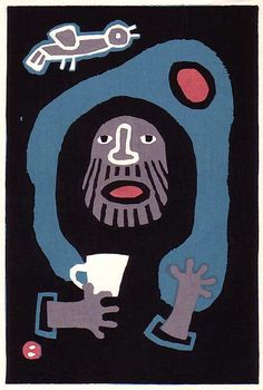 Umetaro Azechi (1902-1999). Repose. 1963. Carved by Azechi. Printed by Sokicho Kobayashi. Image size 121 mm x 182 mm.