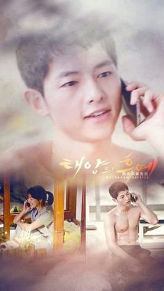 Descendants Of The Sun Descendants Of The Sun Wallpaper, Live Action, Decendants Of The Sun, Song Joon Ki, Sun Song, Best Kdrama, Sungkyunkwan Scandal, Songsong Couple, W Two Worlds