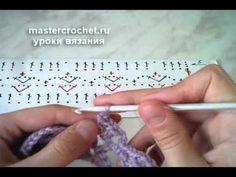 Вязание по схеме крючком Ажурный узор