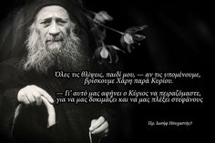 Orthodox Christianity, Christian Faith, Picture Quotes, Einstein, Believe, Poetry, Spirituality, Books, Pictures