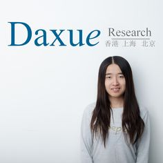 Wu Dang Ping is on of our student market research assistants at Daxue Consulting