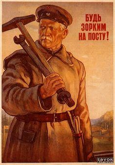 Плакаты СССР(211-240)