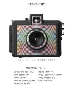 Superheadz Golden Half (Telepathy) I want this half frame camera. Where to buy?