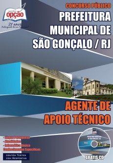 Apostila Concurso Fundação Municipal de Assistência à Saúde dos Servidores de São Gonçalo - FUNASG - 2014/2015: - Cargo: Agente de Apoio Técnico