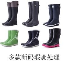 Shop yellow rain boots online Gallery - Buy yellow rain boots for ...
