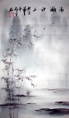 Artist - Deng Ping (Guilin, China) Reminiscent of my trip to China when I met my beautiful Godchild. We took the Guilin Li River tour during our travels.