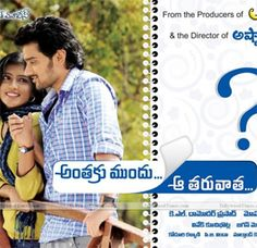 Anthaku Mundu... Aa Tharuvata is getting good reviews from critics. TollywoodTimes.com review meter says 3.2. See more reviews at http://www.tollywoodtimes.com/en/movie/review/Anthakamundu-Aa-Taruvatha/g9tcbv1zlj