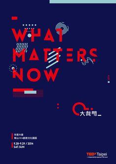 TEDxTaipei 2014 Pitch on Behance