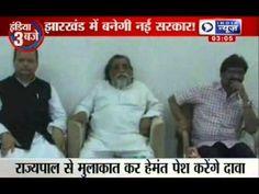 India News: Hemant Soren to meet Jharkhand governor