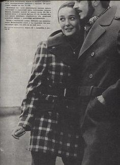 журнал мод силуэт архив 1970 год