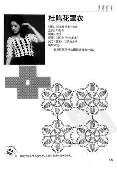 blusa-crochet
