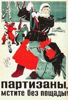 Советский агитационный плакат Партизаны, мстите без пощады! создан в 1942 году художником Т.А. Ереминой. На плакате изображена женщина-партизанка беспощадно убивающая фашиста в зимнее время года. Вдалеке плаката - партизан колет штыком немца. Плакат показывает весь гнев народа, направленный на фашистов-оккупантов. Плакат обращается к партизанам мстить врагу за вторжение и разорение страны, убийство родных и близких.