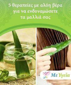五種讓頭髮更有韌性的蘆薈療法 — Step to Health Beauty Secrets, Beauty Hacks, Beauty Tips, Aloe Vera, How To Stay Healthy, Cucumber, Hair Beauty, Calm, Beauty Tricks