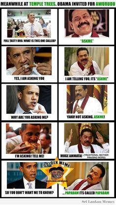 Sri Lankan Jokes In Sinhala