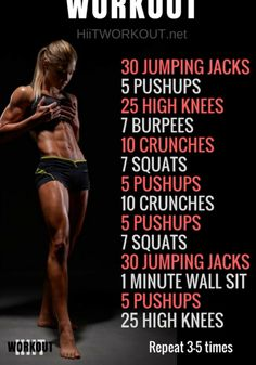 30 Minute Home Cardio Workout with No Equipment! – Ela 30 Minute Home Cardio Workout with No Equipment! 30 Minute Home Cardio Workout with No Equipment! Fitness Workouts, Yoga Fitness, Fitness Goals, Health Fitness, Ab Workouts, Workout Tips, Mens Fitness, Quick Workouts, Fitness Weightloss