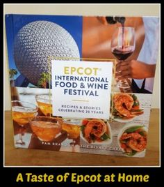 A Review of the Epcot International Food and Wine Festival Recipe Book Review