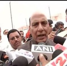 Rajnath Singh is giving statement infront of media about UP . Latest media is an important in life to know news like times of India latest cricket breaking news recent India politics current news of India that is produced by new Delhi times. http://www.newdelhitimes.com/archive-site-map/