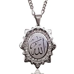 Engraved Silver Pt Crystal Allah Charm Chain Necklace Islamic Muslim Gift 18 Chain -- BEST VALUE BUY on Amazon