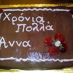 Παγωμένη κόλαση! συνταγή από Λενάκι! - Cookpad Crockpot, Food And Drink, Birthdays, Cake, Desserts, Anniversaries, Tailgate Desserts, Deserts, Food Cakes