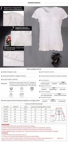 Жаркое ЛЕТО женский кружева ткани с коротким рукавом футболка Твердые ПОВСЕДНЕВНЫЕ О Образным Вырезом футболки женские большой размер женщин одеждакупить в магазине WinterPalace fur's storeнаAliExpress