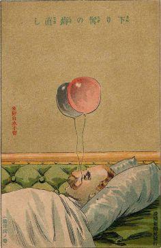 New Techniques for a Beautiful Moustache (Shin'an bihatsu jutsu). Japanese, Late Meiji era, 1908. Postcard. Museum of Fine Arts, Boston.