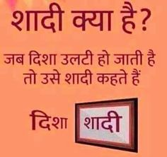 Ideas For Funny Life Quotes For Women Hilarious Humour Funny Quotes In Hindi, Funny Attitude Quotes, Hindi Quotes Images, Jokes In Hindi, Sarcastic Quotes, Jokes Quotes, Funny Quotes About Life, New Quotes, Funny Sarcastic