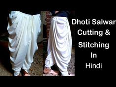 Dhoti Salwar Cutting and Stitching in hindi Dhoti Salwar Suits, Salwar Pants, Dhoti Pants For Men, Couture, Princess Cut Blouse, Sleeves Designs For Dresses, Sleeve Designs, Dress Designs, Blouse Designs