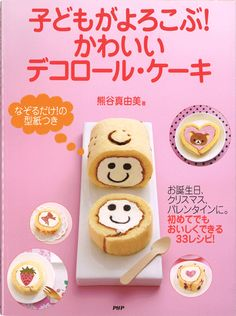 Japanese Kawaii Cake Roll Such kawaiiness! Oh how I love japan things