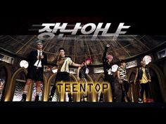 TEEN TOP(틴탑)_Rocking(장난아냐) MV These boys make me want to have pink hair. Look out ;P