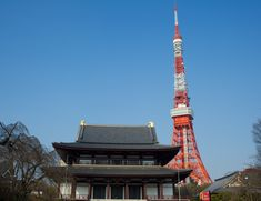 Shiba Park Hotel, in Tokyo, - Book a Best hospitality hotel Near Tokyo Tower