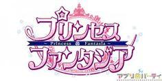 「乙女ゲーム ロゴ」の画像検索結果