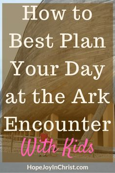 How to Best Plan Your Day at the Ark Encounter with Kids - Hope Joy in Christ - - What if you could walk around on board Noah's Ark? Experience the culture that lead to the global flood God used to reset humanity? It will build your faith. Travel With Kids, Family Travel, Family Trips, Family Life, Kentucky Vacation, Kentucky Camping, The Ark Encounter, Creation Museum, Love Your Family