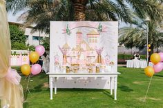 Little Wish Parties | A Very Royal Princess Party | https://littlewishparties.com