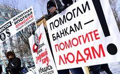 ☑ Путин ответил на вопрос о помощи валютным ипотечникам ⤵ ...Читать далее ☛ http://afinpresse.ru/economy/putin-otvetil-na-vopros-o-pomoshhi-valyutnym-ipotechnikam.html