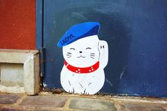 Sunday Street Art : Ladyl - Vitry-sur-Seine   ParisianShoeGals