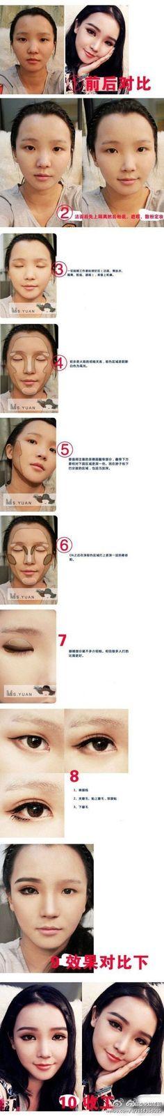 给大家发个小小的化妆步骤,有时候化妆比整容还厉害!!!!