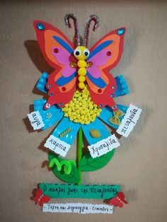 Grammar Exercises, Material Board, Preschool Education, School Psychology, Spring Crafts, School Projects, Early Childhood, Crafts For Kids, Christmas Ornaments