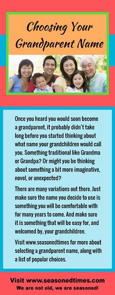 cute alternative names for quotgrandmaquot and quotgrandpaquot will