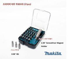 Makita  Screwdriver Set 31P B-45406 #Makita