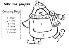 First Grade Blue Skies: Penguin Freebie