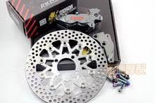 Αποτέλεσμα εικόνας για keoghs braking discs
