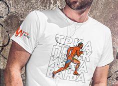 Atraktor studio - survival race t shirt