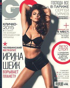 Irina Shayk Sizzles for GQ Russia