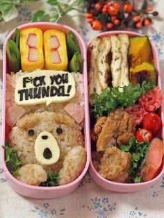 Ted Kyaraben, Character Bento Lunch by みほちん