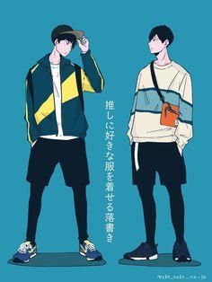 Reference Manga, Art Reference Poses, Haikyuu Fanart, Haikyuu Anime, Drawing Anime Clothes, Boy Art, Cute Anime Guys, Anime Outfits, Character Design Inspiration