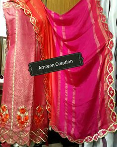 Indian Groom Wear, Indian Party Wear, Indian Suits, Indian Wear, Salwar Suits Party Wear, Punjabi Salwar Suits, Patiala, Embroidery Suits Punjabi, Embroidery Suits Design