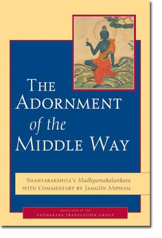 the middle way essay The middle way, or the middle path is well known in buddhism it is called madhyama pada in sanskrit and majjhima pada in pali the buddha coined this word to suggest a way of life that embodied his teaching and emphasized the virtues he believed would lead his followers to nirvana or the cessation of being and becoming.