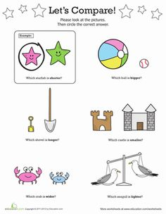 Summer Preschool Measurement Worksheets: Size Comparison: At the Beach!