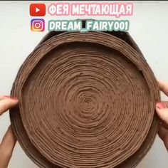 A beautiful paper DIY box! A beautiful paper DIY box! Diy Crafts For Home Decor, Diy Crafts Hacks, Diy Crafts For Gifts, Diy Arts And Crafts, Creative Crafts, Fun Crafts, Diy Crafts Videos, Diy Videos, Paper Crafts Origami